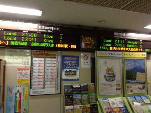 20130814_御殿場駅-006