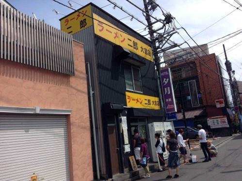20130824_ラーメン二郎大宮店-001