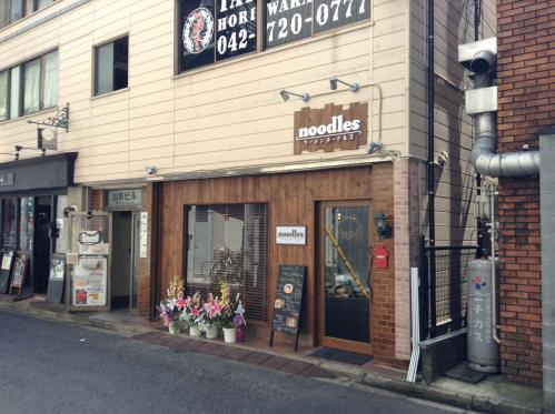 20130829_noodles-001.jpg