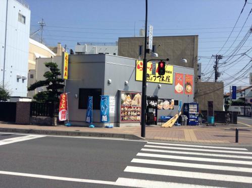 20130829_らーめんぎょうてん屋伊勢原店-001