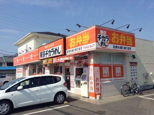 20130829_東京チカラめし伊勢原店-002