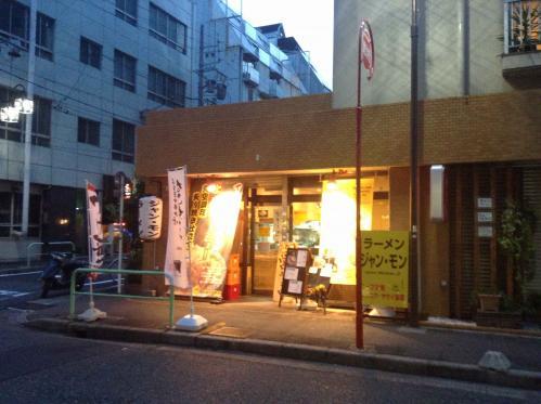 20130906_ジャンキーモンキーJr名古屋店-001