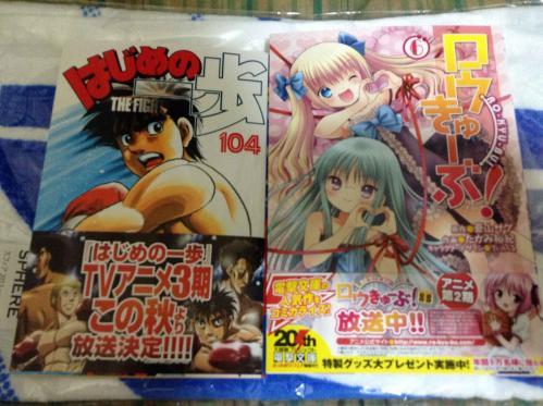 20130907_購入本-001