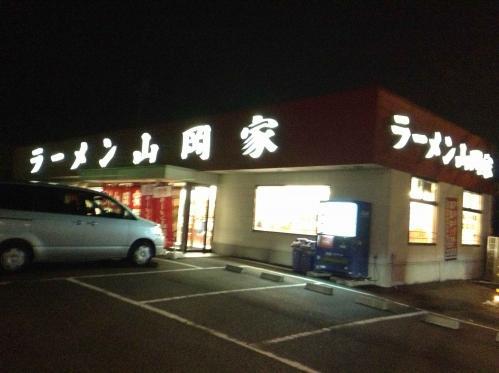 20130914_ラーメン山岡家相模原店-001