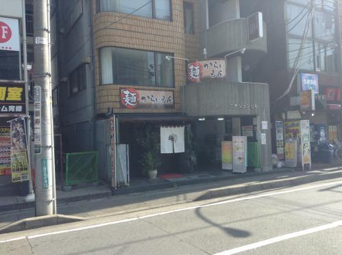 20130921_麺からいもん-001