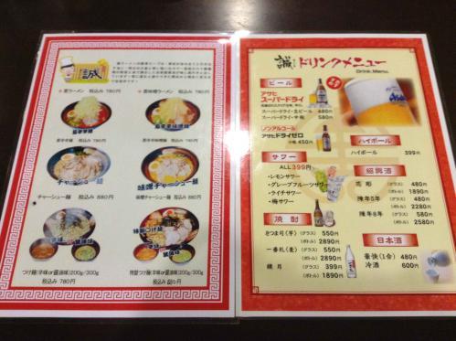 20131001_中華居酒屋誠-003
