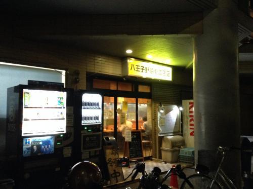 20131012_ラーメン二郎八王子野猿街道店2-001