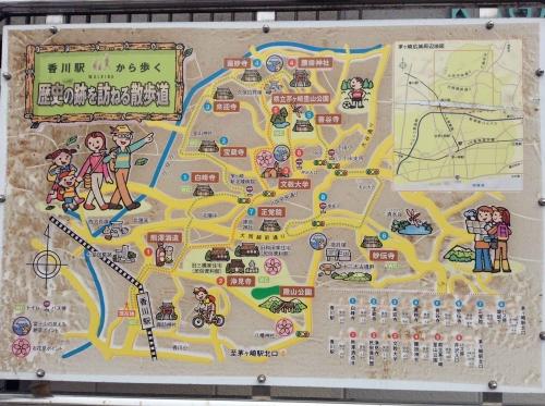 20131019_香川駅-002