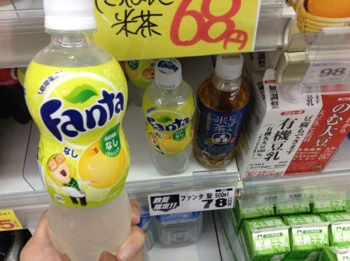 20131019_Fantaなし-001