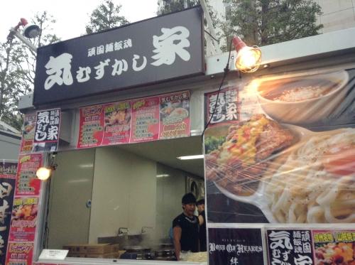 20131025_信州鶏白湯気むずかし家-001