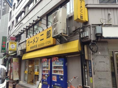 20131025_ラーメン二郎歌舞伎町店-001