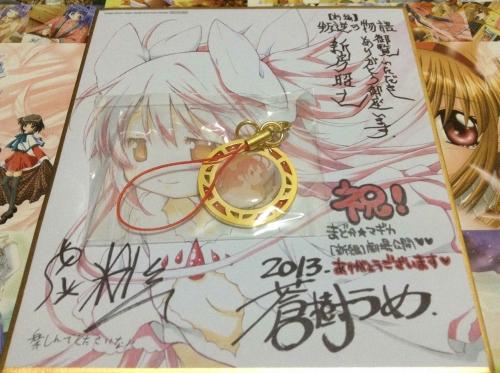 20131026_劇場版魔法少女まどかマギカ新編叛逆の物語-002