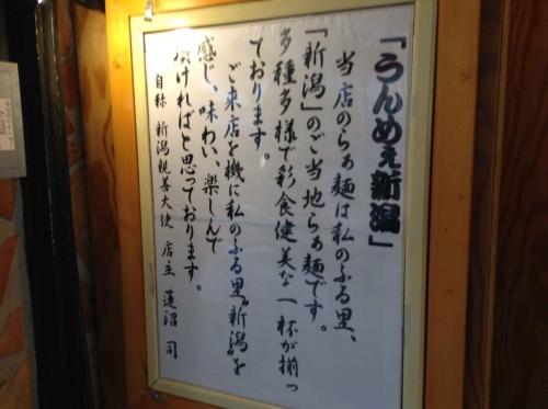 20131027_弥彦-002