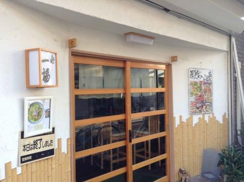 20131027_麺や一福-001