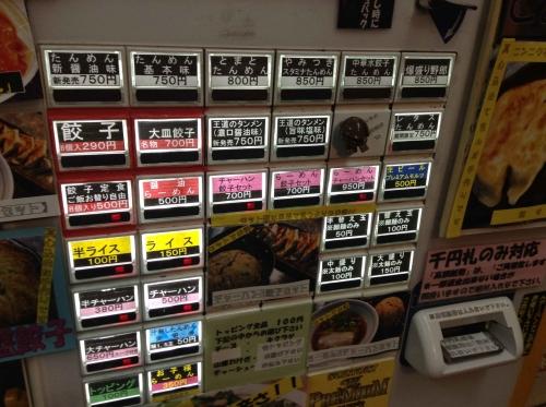 20131028_たんめん専門きんか本舗-002