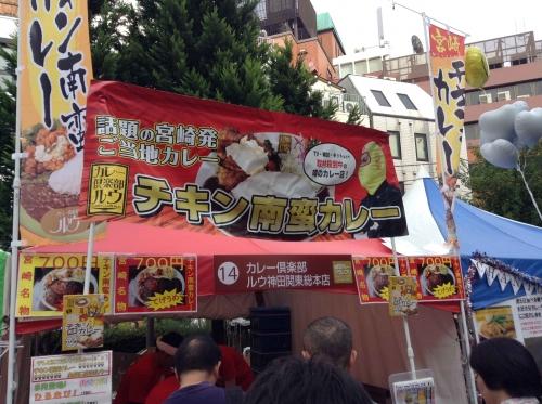20131103_カレー倶楽部ルウ神田関東総本店-001