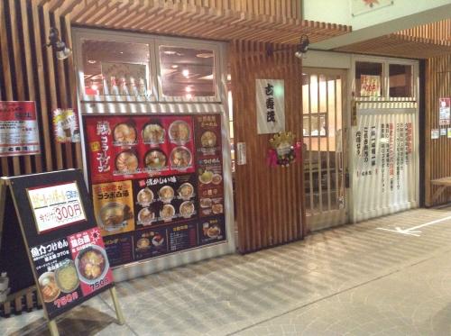 20131126_古寿茂-001