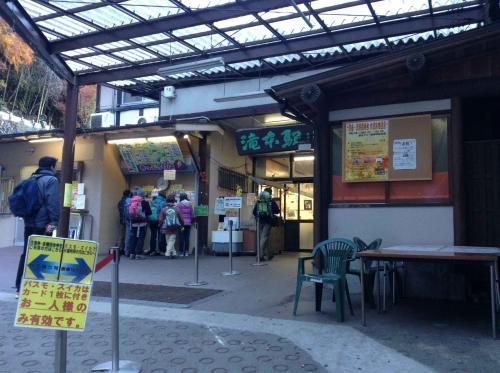 20131130_滝本駅-001