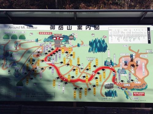 20131130_御岳山登山-006
