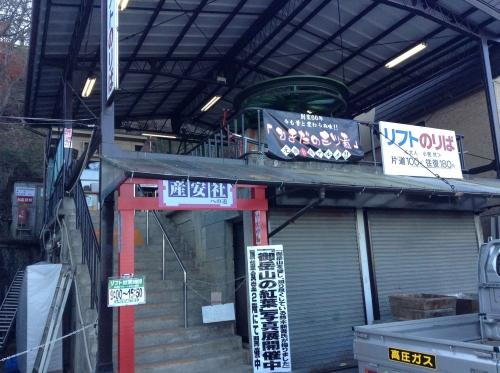 20131130_御岳リフト-002