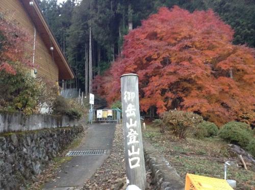 20131130_大塚山下山-007