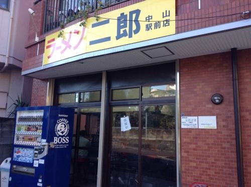 20131221_ラーメン二郎中山駅前店-001