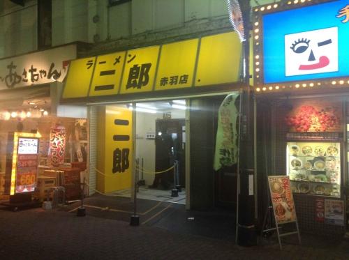 20131224_ラーメン二郎赤羽店-001