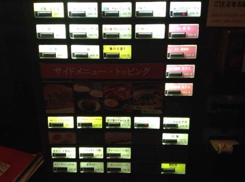 20131226_かもめ食堂-004