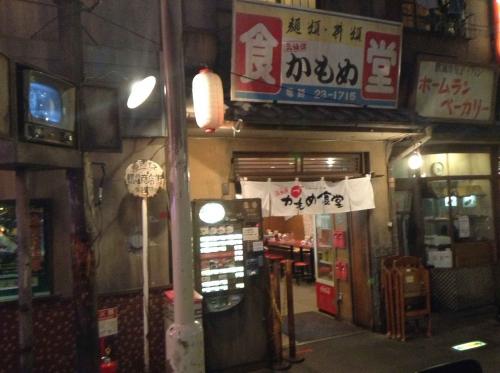 20131226_かもめ食堂-005