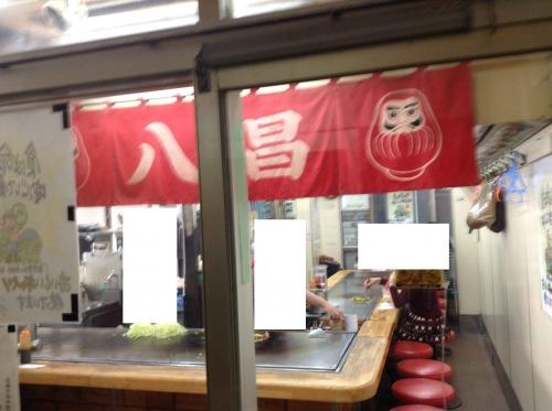 20131227_八昌お好み村店-001