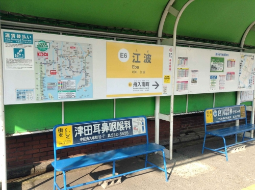 20131227_江波-001