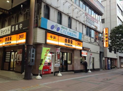 20131230_吉野家大分竹町店-003