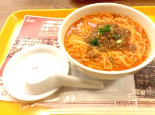 20131230_ミスタードーナツJR宮崎ショップ-004