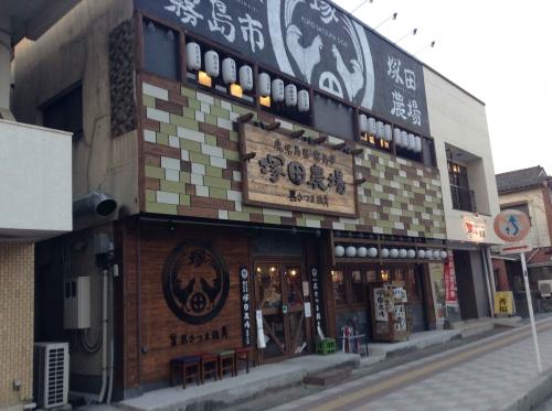 20131231_塚田農場霧島国分本店-001