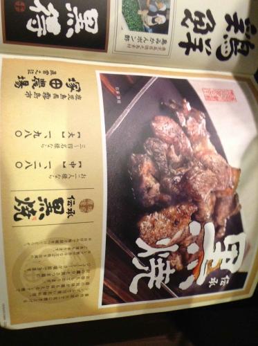 20131231_塚田農場霧島国分本店-014