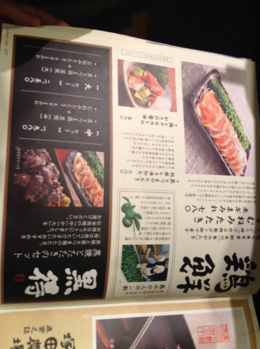 20131231_塚田農場霧島国分本店-015
