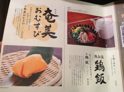 20131231_塚田農場霧島国分本店-031