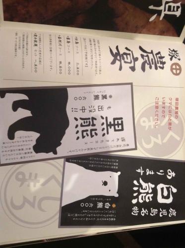 20131231_塚田農場霧島国分本店-037