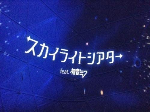 20131230_別府TransCityFeatHatsuneMiku-054