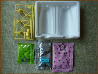 20130125 パーツ グミ 知育菓子