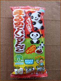 20130125 パンダ 知育菓子