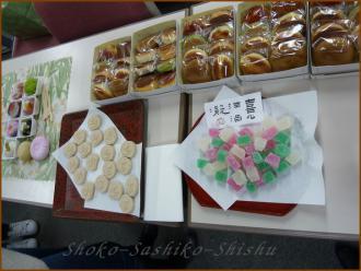 20130130 火 和菓子