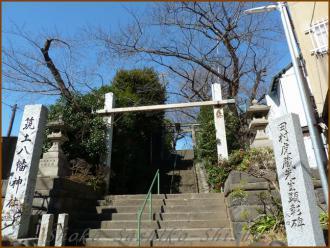 20130222 筑土八幡神社 飯田橋まで