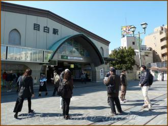 20130224 目白駅 としまの歴史