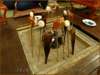 20130227 囲炉裏 湯西川