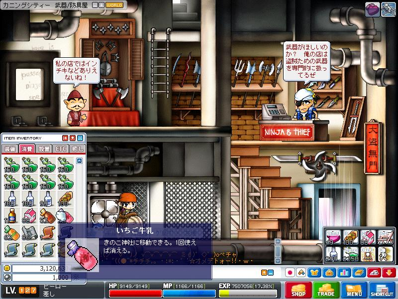 Maple100815_200428.jpg