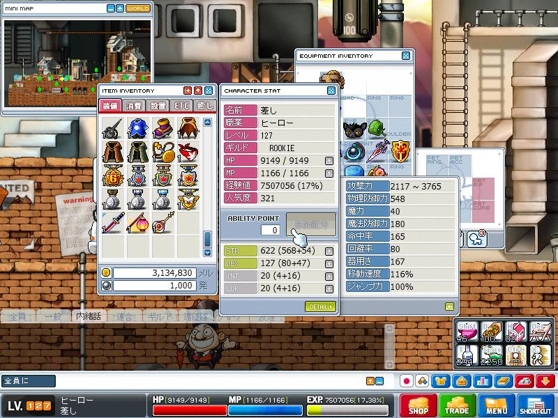 Maple100815_225446.jpg