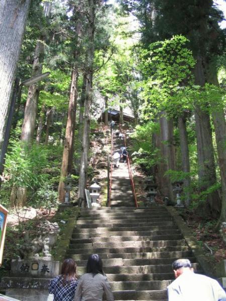階段妙義山の