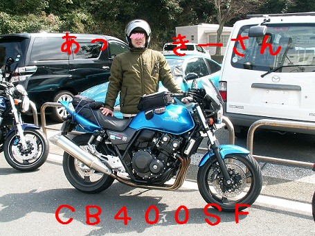 PICT1170_org.jpg