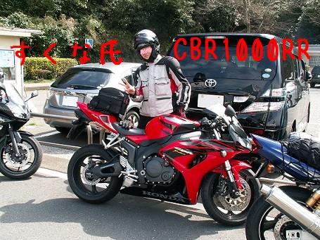 PICT1171_org.jpg
